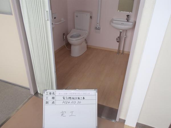三豊市立上高瀬小学校:多目的トイレ新設工事