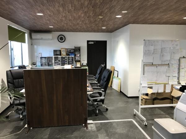 事務所改修工事